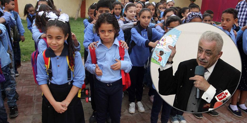 هل شرط اجتياز مرحلة «رياض الأطفال» للالتحاق بالمدارس يخالف القانون؟