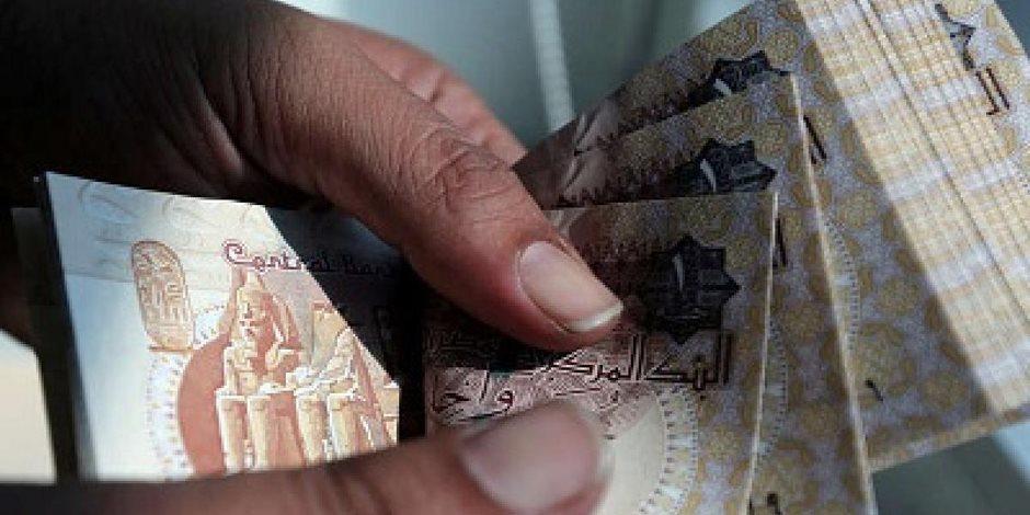 ضربة للإعلام المضلل.. انخفاض معدل التضخم في مصر رغم شائعات طباعة مليارات الجنيهات