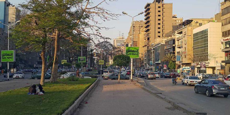 خللي بالك.. الإغلاق الجزئى لشارع جامعة الدول العربية بدأ