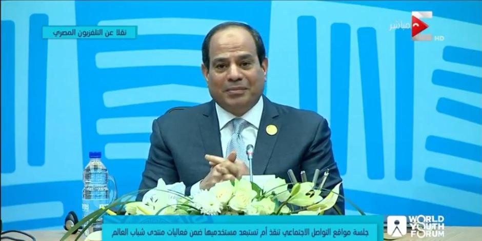الرئيس يخاطب شباب العالم.. ماذا قال السيسي عن فلسطين والعراق والعلاقات مع الدول النامية؟