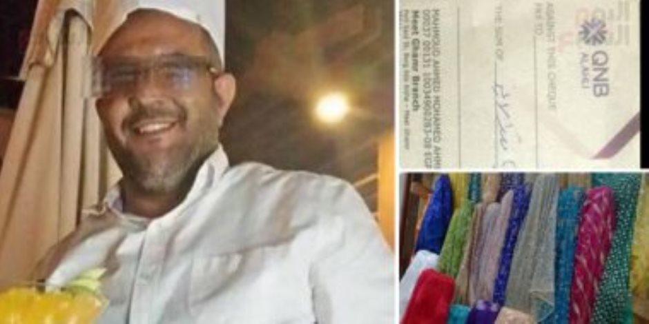 أوهم ضحاياه بهامش ربح 50%.. قصة مستريح جديد جمع 16 مليون جنيه بالدقهلية (مستندات)