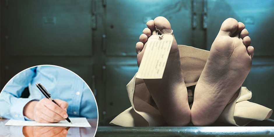 علوم مسرح الجريمة: علامات الموت من الظنية إلى اليقينية (1)