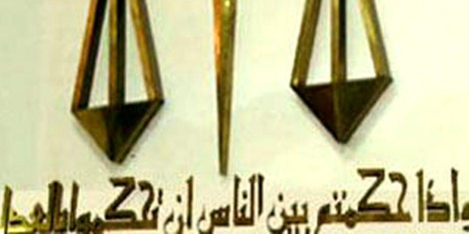 4 أبريل.. تأجيل محاكمة 84 متهما في فض اعتصام ميدان رابعة