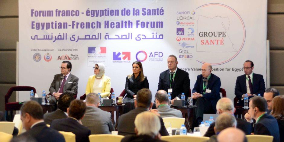 سحر نصر: تأسيس مجموعة من 9 شركات فرنسية لدعم القطاع الصحي