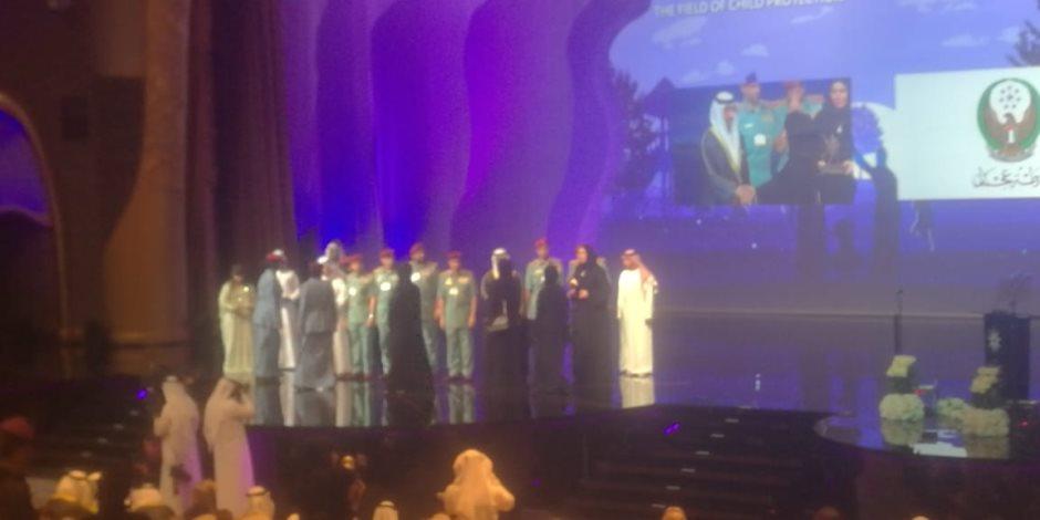 شرطة أبو ظبي ودبي وعجمان والشارقة تقتنص جائزة فاطمة بنت مبارك للأمومة والطفولة