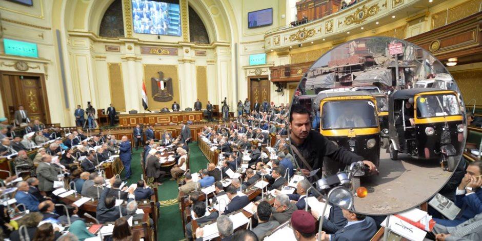 تقنين الـ«توك توك».. ماذا قال برلمانيون عن 4 ملايين مركبة بشوارع مصر؟