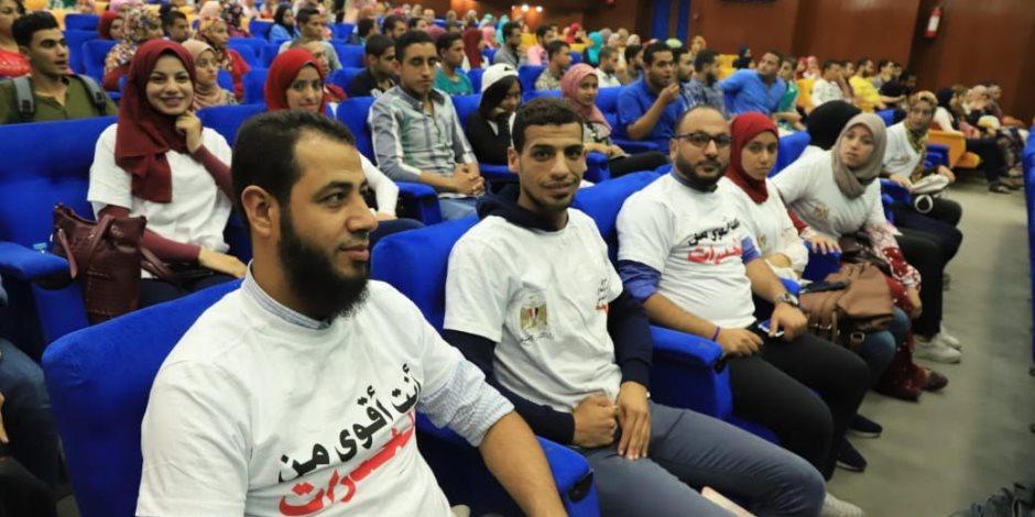 """السم القاتل.. تفاصيل مبادرة """"التضامن"""" لتوعية طلاب الجامعات بخطورة """"الاستروكس"""""""