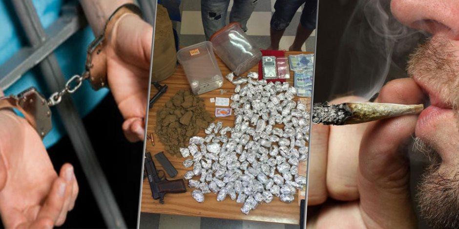 ضوابط برلمانية جديدة للتعامل مع تجار المخدرات.. اعرف التفاصيل