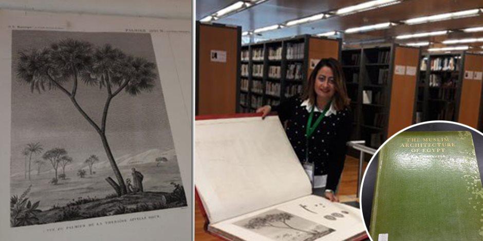 طبعت على القوالب الخشبية والحجرية.. حكاية الكتب النادرة بمكتبة الإسكندرية