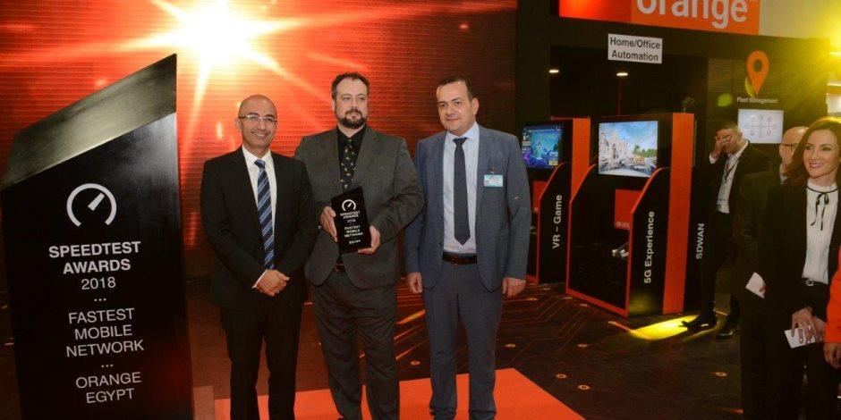اورنچ مصر تحتفل بحصولها علي جائزة أسرع شبكة في مصر وفقاً لتطبيق Speedtest
