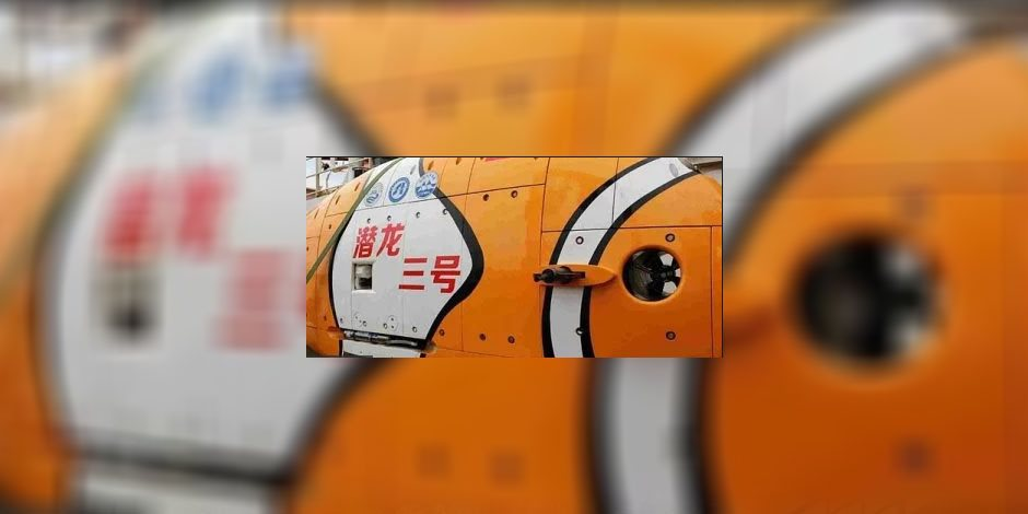 تعمل بالذكاء الاصطناعي.. قصة إنشاء أول مستعمرة للأبحاث تحت الماء بالصين