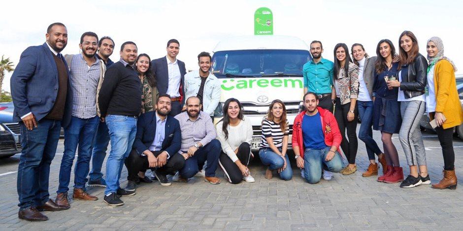 """""""كريم"""" تحتفل بإنجاز وصول عدد كباتنها إلى مليون على مستوى العالم"""