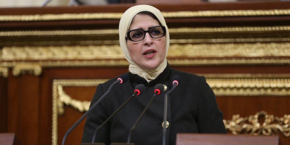 الصحة تعلن ارتفاع عدد مصابى كورونا لـ55 حالة فى مصر