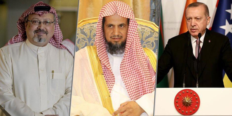 حقائب المدعي العام السعودى كشفت الفضيحة.. كيف تجسست تركيا على المسئولين السعوديين؟