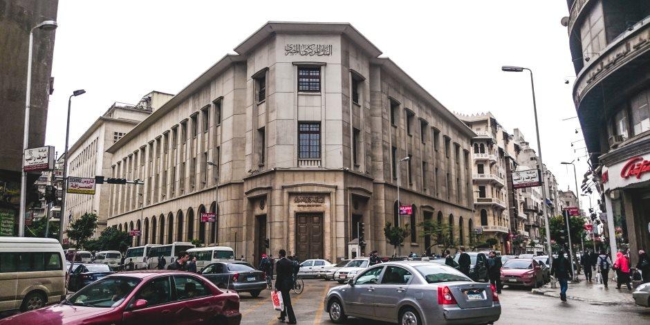 البنوك اجازة غدا بمناسبة عيد ثورة 23 يوليو