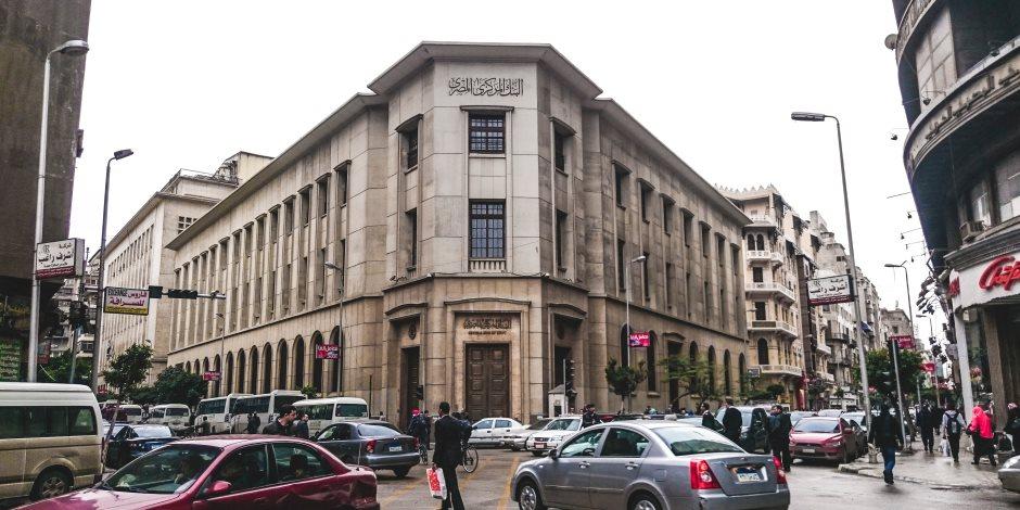 البنك المركزي المصري يعلق على تدوال عملات مزيفة في السوق: جميع الأوراق مؤمنة كاملا