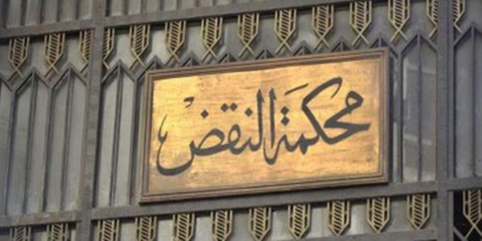 اليوم.. نظر طعون المتهمين في اقتحام قسم شرطة حلوان