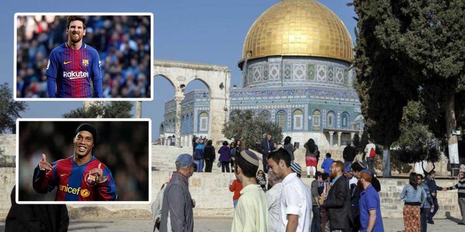 5 نجوم يسقطون في فخ التطبيع.. إسرائيل تستقطب أساطير الساحرة المستديرة للتغطية على تل أبيب
