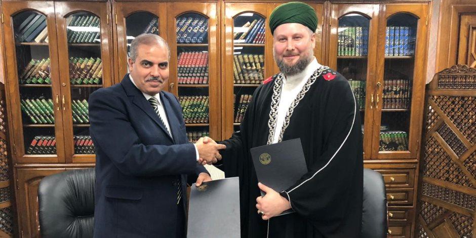 اتفاقية للتعاون بين «الأزهر» والجامعة الروسية الإسلامية