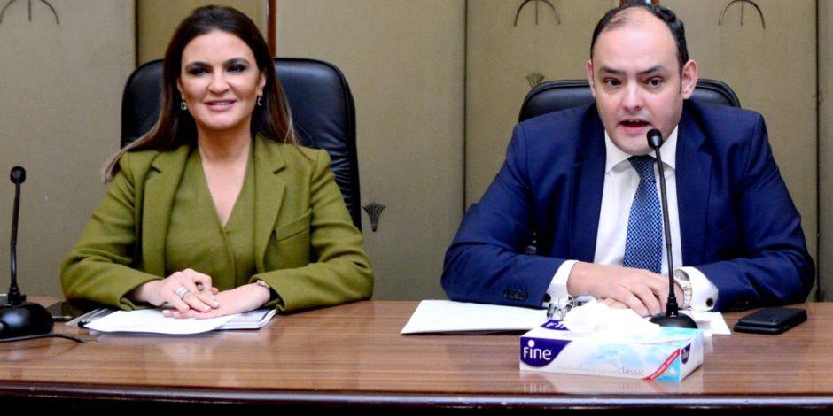 وزيرة الاستثمار: «أهل الشر» ينشرون مقالات ضد مصر وتعاقدنا مع شركة علاقات عامة للرد