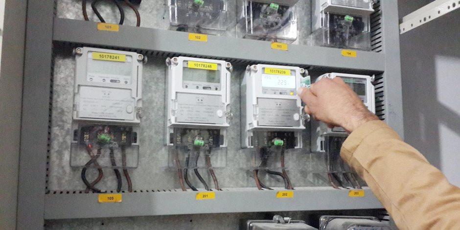 11 خطوة لتسجيل قراءة عدادات الكهرباء على التطبيق الذكي