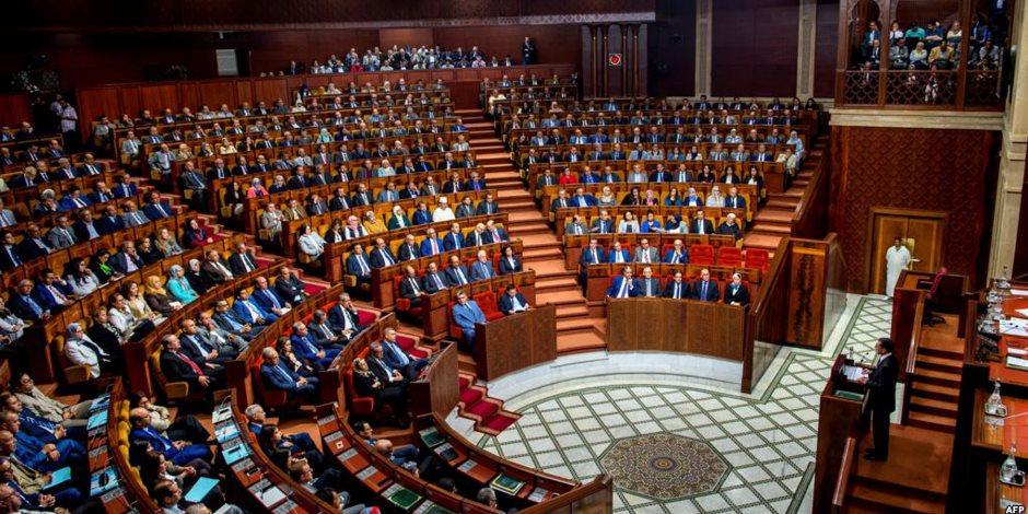 لماذا قرر البرلمان المغربي اقتطاع أجزاء من أجور بعض النواب؟