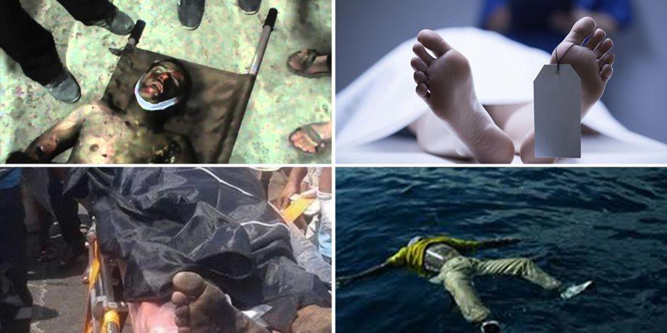 علوم مسرح الجريمة.. 26 خطوة لفحص الجثث من المحروقة لـ«الغرقانة»