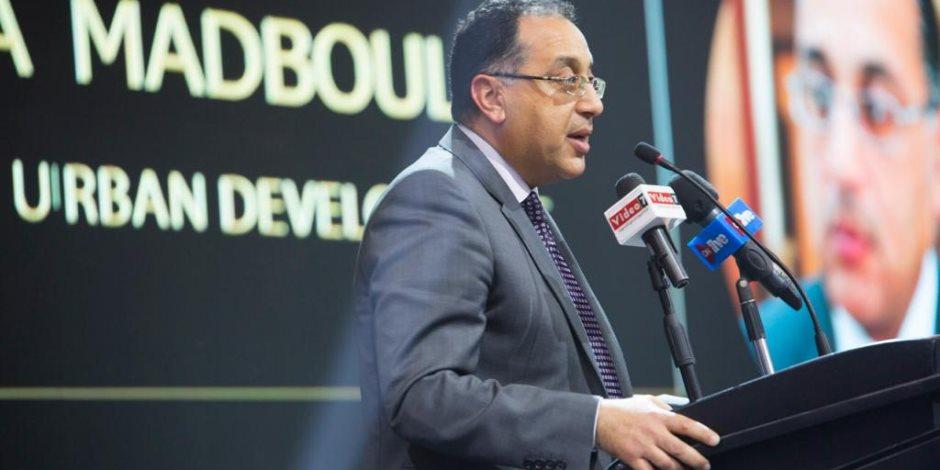 رئيس الوزراء: مصر شهدت نقلة نوعية في الرؤى استهدفت تحقيق الإصلاح الاقتصادي المتكامل