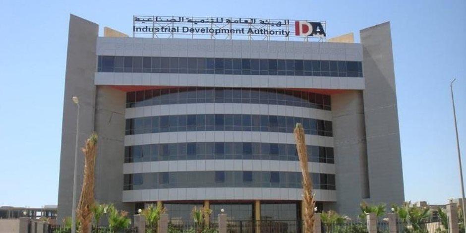 تفاصيل افتتاح أول مركز متكامل لخدمات المستثمرين بالفيوم