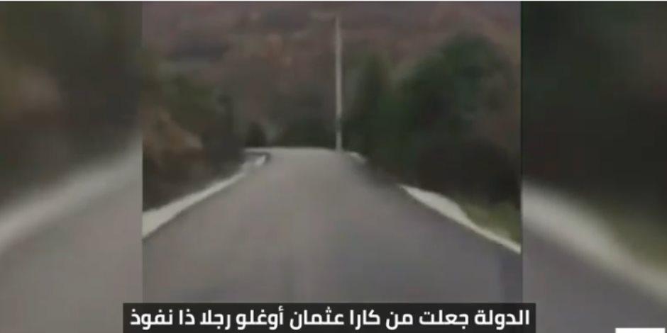 المحسوبية في أبهى صورها.. فيديو يفضح رئيس بلدية بتركيا رصف طريقا كاملا أمام منزل نجله في ليلة