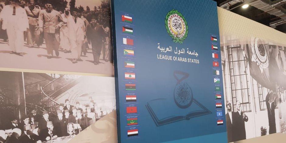الجامعة العربية ضيف شرف اليوبيل الذهبي لمعرض القاهرة الدولي للكتاب