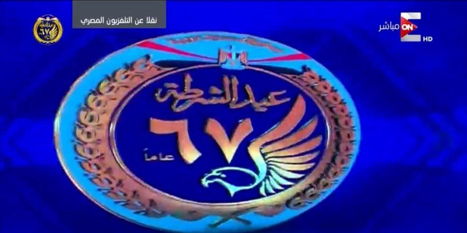 شاهد.. «سيرة شهيد» يحكي بطولات الشرطة المصرية