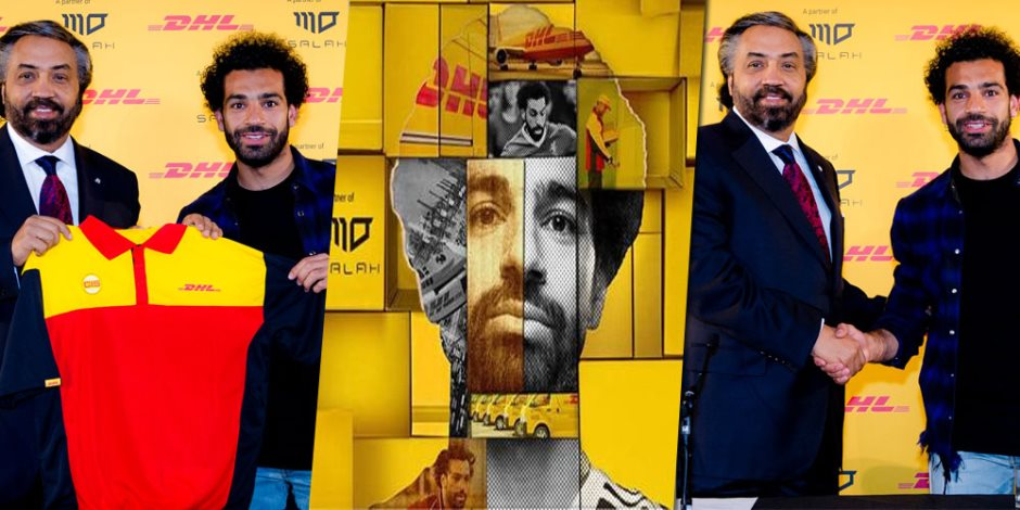 """""""دي اتش ال إكسبرس"""" تطلق أكبر حملة للتواصل الإنساني في العالم بالتعاون مع النجم محمد صلاح ( صور )"""