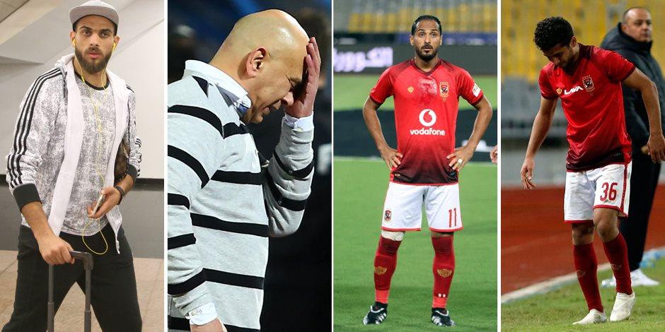 يناير «الأسود» على الكرة المصرية: إصابات تخطف اللاعبين.. والعميد والقيصر بلا أندية