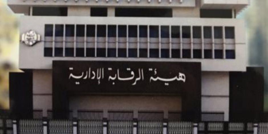 الرقابة الإدارية تتعقب الفساد.. ضبط ماسكات مخالفة للمواصفات وأدوية غير مصرح ببيعها