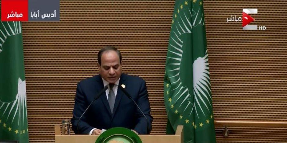 تبادل الاستثمارات ودعم الصناعات.. مكاسب تولي مصر رئاسة الاتحاد الإفريقي