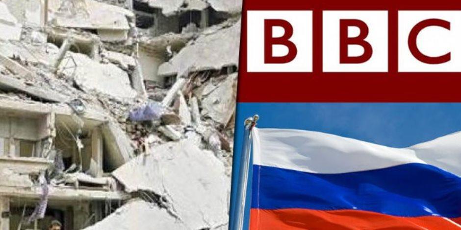 «الكيماوي» يضع «بي بي سي» في ورطة.. روسيا تطالب الشبكة البريطانية بموقف رسمي