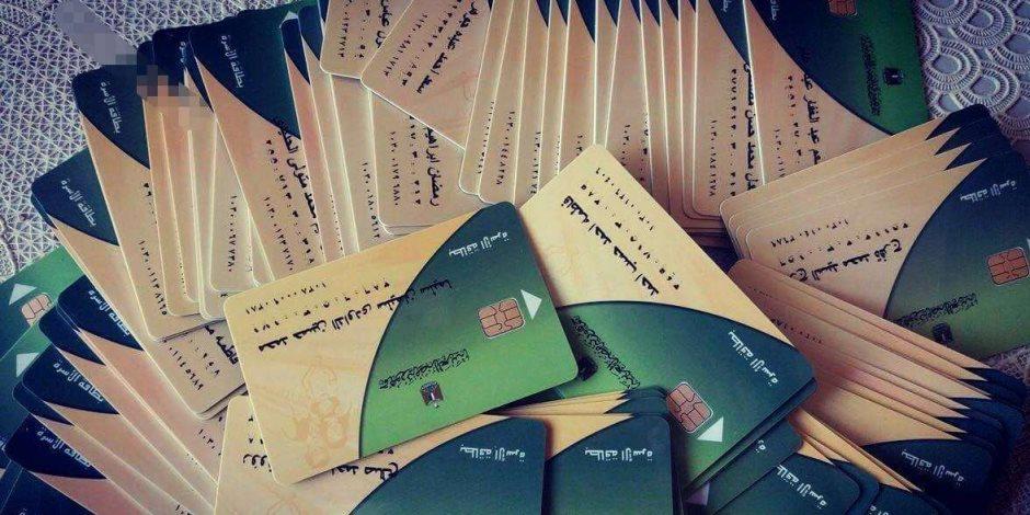 التموين تقرر ضم الزوجة غير المقيدة على بطاقة أسرتها لبطاقة الزوج