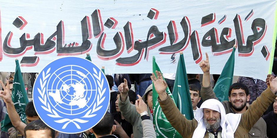 الإخوان الإرهابية تتحالف مع قطر وتركيا لشن حرب تحريضية ممولة ضد مصر في الخارج