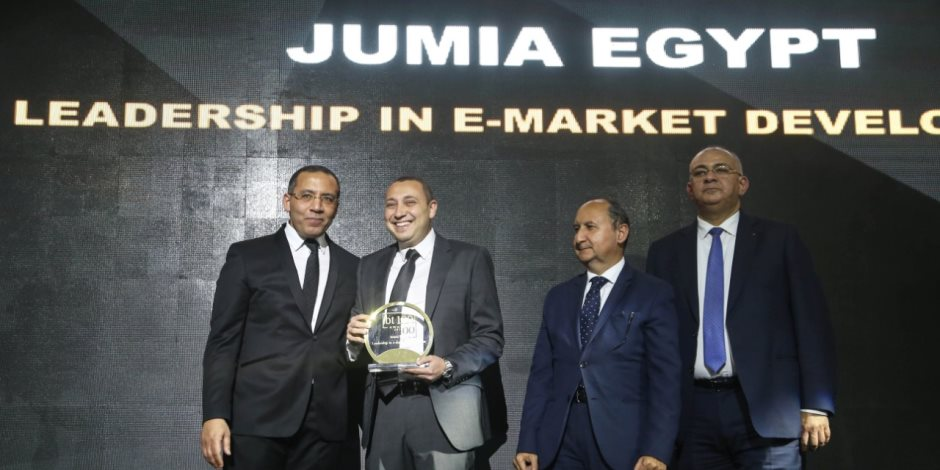 """خلال احتفالية 100 bt.. """"جوميا مصر"""" تحصد جائزة القيادة في تطوير السوق الإلكتروني لعام 2018"""