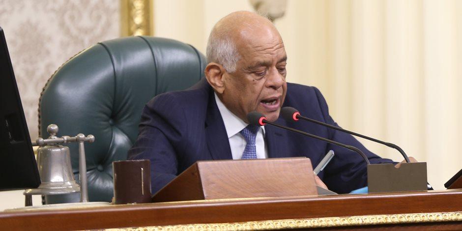"""رئيس البرلمان يحذر النواب من المتربصين بجلسة بيان الحكومة حول """"سد النهضة"""""""