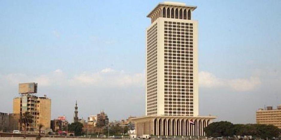 وزارة الخارجية تصدر بيان شديد اللهجة بشأن أعمال تركية في المتوسط