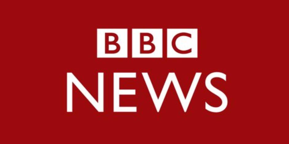 بث الفوضى والتنسيق مع الإعلام القطري.. الدعاوى القضائية تلاحق أكاذيب BBC