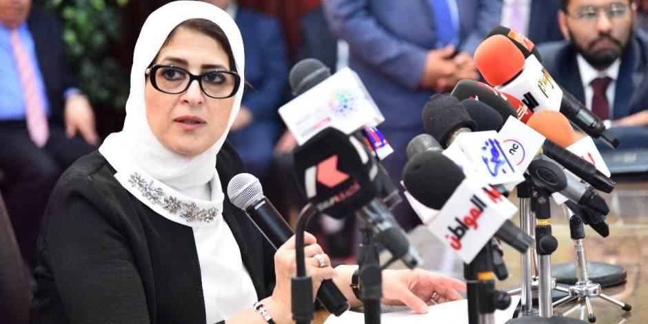 وزيرة الصحة: مخزون الأدوية والمستلزمات الطبية بجميع المستشفيات كاف