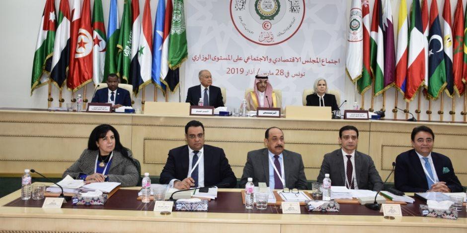 وزراء الاقتصاد العرب يختتمون اجتماعهم التحضيرى للقمة العربية.. ويرفعون قراراتهم لوزراء الخارجية العرب