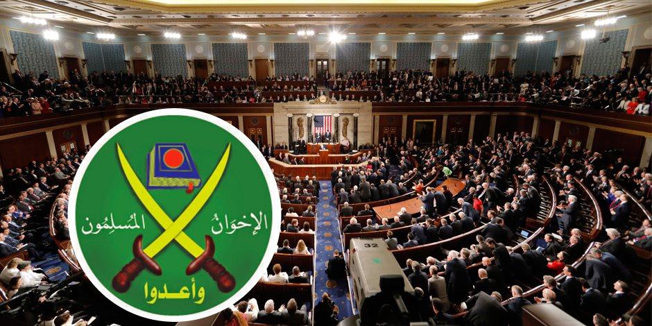 صراع في الكونجرس.. ماذا ينتظر ترامب لإعلان الإخوان جماعة إرهابية؟