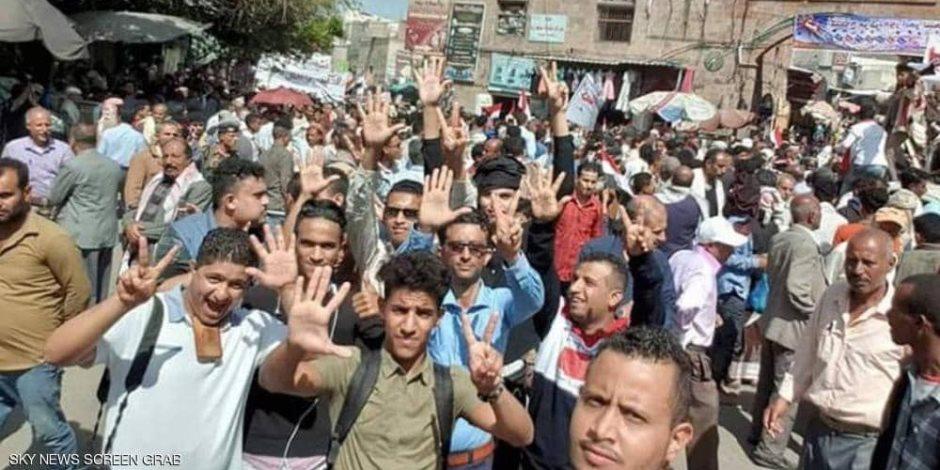 تعز اليمنية تتحرك ضد مليشيات الحوثي.. تظاهرة حاشدة للمطالبة باستكمال التحرير