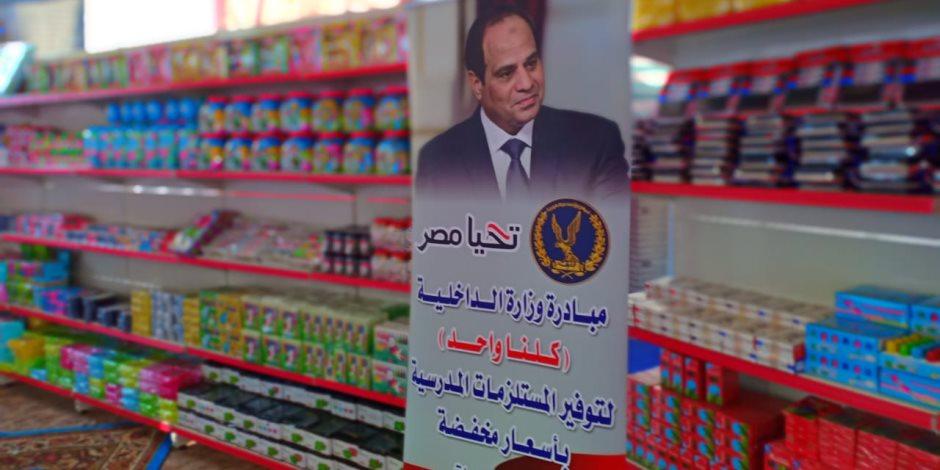 تعرف على أماكن 132 منفذا لـ «أمان» لبيع السلع بأسعار مخفضة قبل رمضان