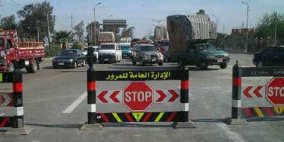 «مرور القاهرة» تعلن غلق محور جوزيف تيتو جزئيا لمدة 3 أسابيع