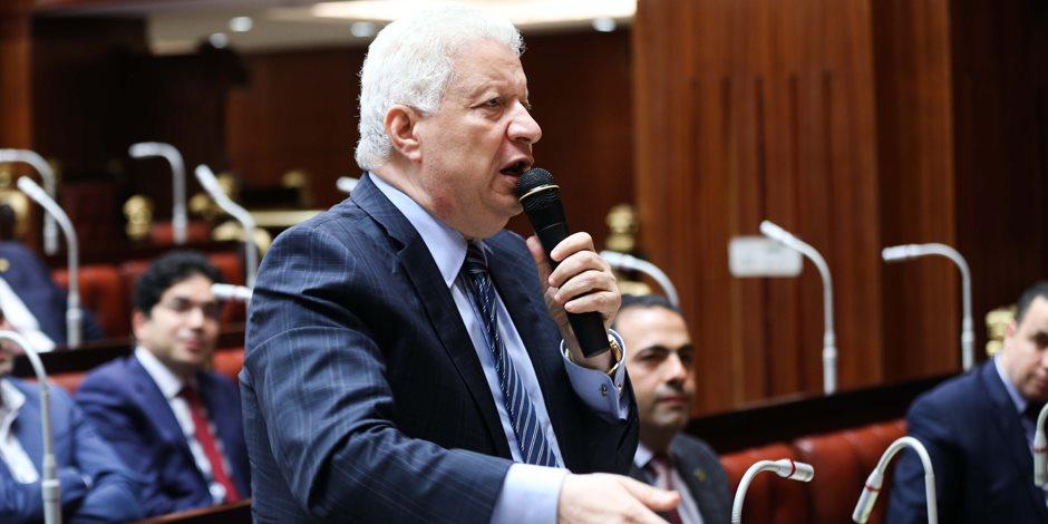 مرتضى منصور يعلن من البرلمان ترشحه نقيبا للمحامين الخميس المقبل